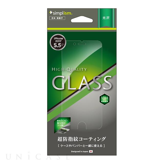 【iPhone8 Plus/7 Plus フィルム】液晶保護強化ガラス