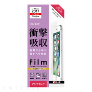 【iPhone8/7/6s/6 フィルム】液晶保護フィルム (衝...