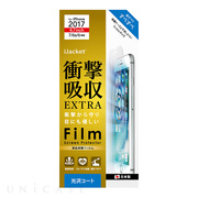 【iPhone8/7/6s/6 フィルム】液晶保護フィルム (衝撃吸収EXTRA 光沢)