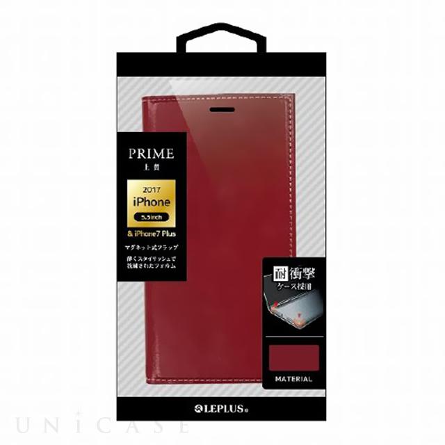 【iPhone8 Plus/7 Plus ケース】 薄型PUレザーフラップケース「PRIME」 レッド