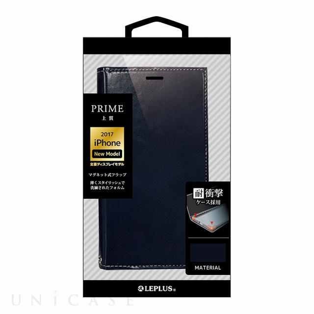 【iPhoneX ケース】薄型PUレザーフラップケース「PRIME」 ネイビー