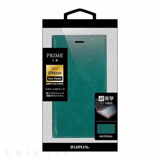 【iPhoneX ケース】薄型PUレザーフラップケース「PRIME」 グリーン
