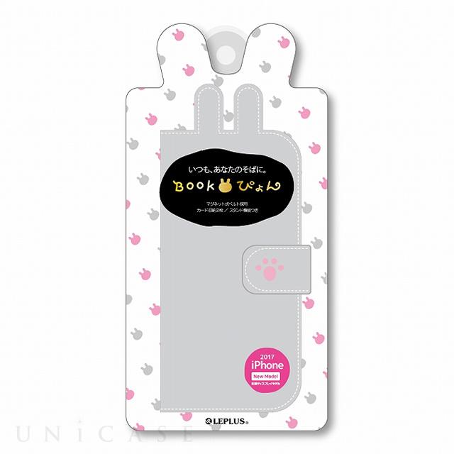 【iPhoneX ケース】うさぎ型PUレザーブックケース「BOOK ぴょん」 グレー