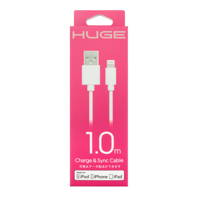 HUGE Lightning CABLE 1.0m ホワイト