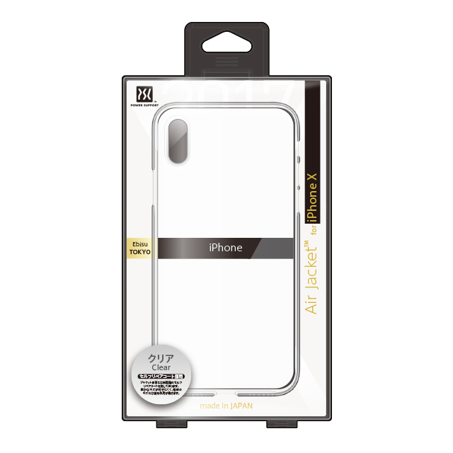 【iPhoneX ケース】Air Jacket (Clear)