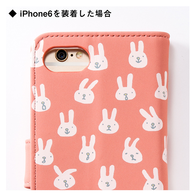 【iPhone8/7/6s/6 ケース】iPhone case (シロクマ)