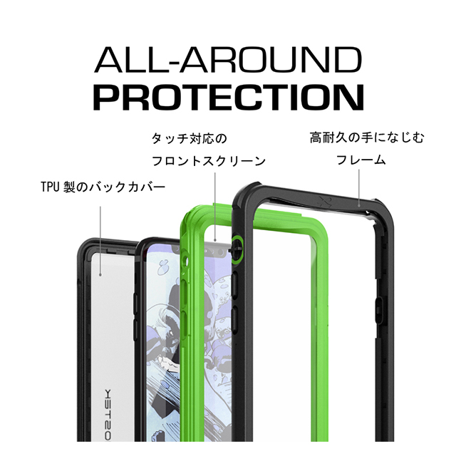 【iPhoneX ケース】Nautical (Green)