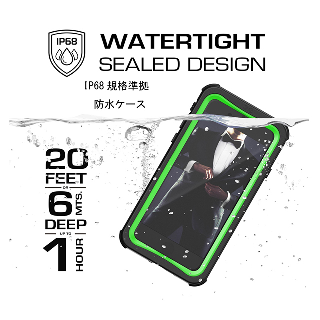 【iPhone8 ケース】Nautical (Green)サブ画像