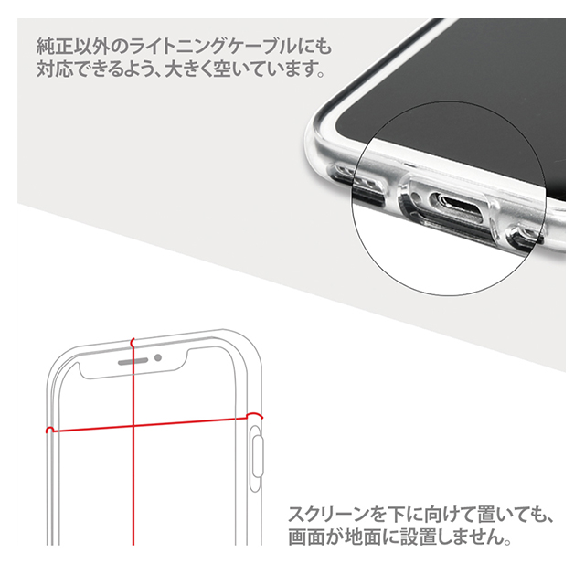 【iPhone8 Plus/7 Plus ケース】O1 (Gray)サブ画像