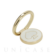 Universal Stability Ring (Gold/Cream Enamel)