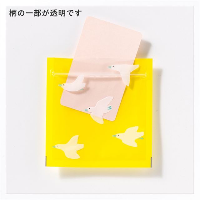 Zipper Bag Sサイズ (SEABIRDS)