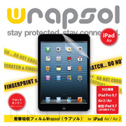 【iPad(9.7inch)(第6世代)/Air2/Air フィルム】Wrapsol ULTRA Screen Protector System (FRONTオンリー)