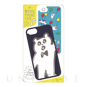 【iPhone8/7/6s/6 ケース】着せかえiPhone case (KUMA-balloon)
