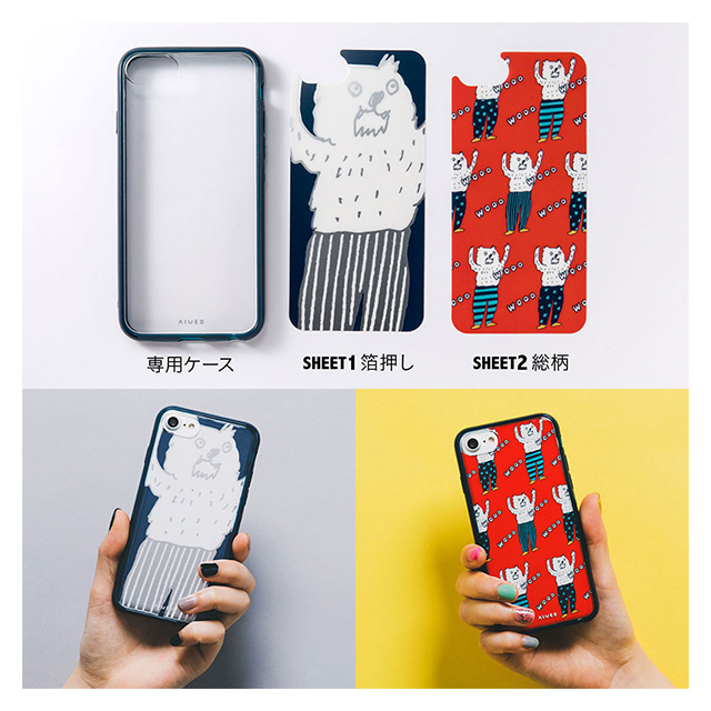 【iPhone8/7/6s/6 ケース】着せかえiPhone case (UB-balloon)