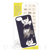 【iPhone8/7/6s/6 ケース】着せかえiPhone case (neko border)