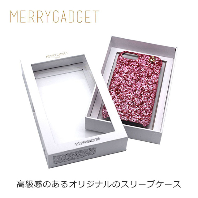 【iPhone8/7/6s/6 ケース】GLITTER CHAIN CASE (Purple)サブ画像