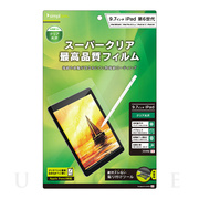 【iPad(9.7inch)(第5世代/第6世代)/Pro(9.7inch)/Air2/iPad Air(第1世代) フィルム】液晶保護フィルム (光沢)