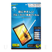【iPad(9.7inch)(第5世代/第6世代)/Pro(9.7inch)/Air2/iPad Air(第1世代) フィルム】ブルーライト低減 液晶保護フィルム (光沢)