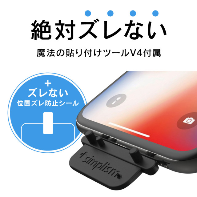 【iPhone11 Pro/XS/X フィルム】衝撃吸収 TPU 液晶保護フィルム (光沢)