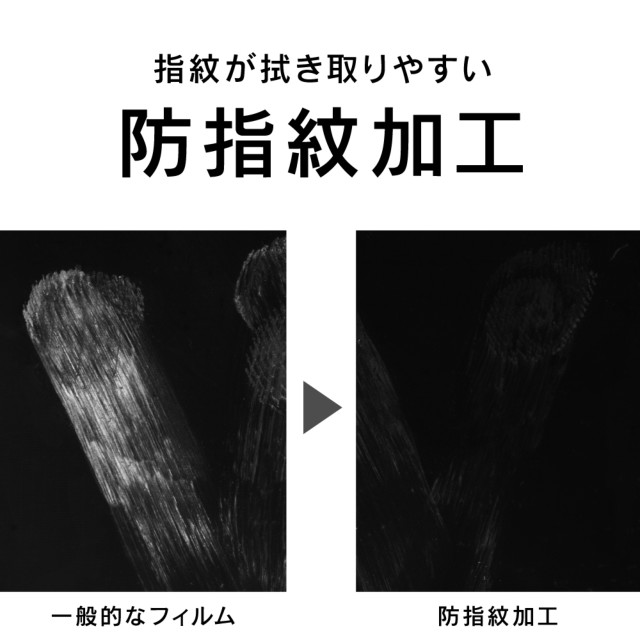 【iPhoneXS/X フィルム】衝撃吸収 背面保護フィルム (クリア)