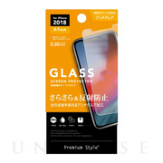 【iPhone11/XR フィルム】液晶保護ガラス (アンチグレ...