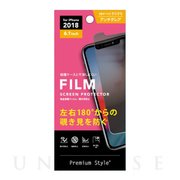 【iPhone11/XR フィルム】液晶保護フィルム (覗き見防...