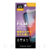 【iPhone11/XR フィルム】液晶保護フィルム 衝撃吸収EXTRA (アンチグレア)