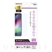 【iPhone11/XR フィルム】液晶保護ガラス (指紋防止&...