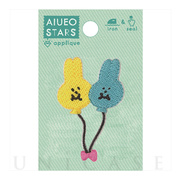APPLIQUE AIUEO STARS  (UB-balloon)