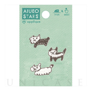 APPLIQUE AIUEO STARS  (neko border GY)