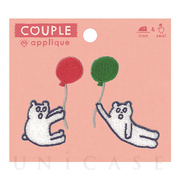 APPLIQUE COUPLE (KUMA-balloon)
