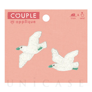 APPLIQUE COUPLE (SEABIRDS)