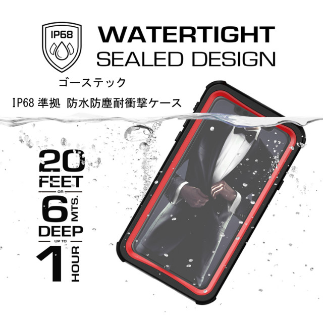 【iPhoneXS/X ケース】Nautical (Red)