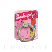 BARBAPAPA SMARTPHONE RING (ジュース)