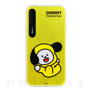 【iPhoneXS Max ケース】LIGHT UP BASIC (CHIMMY)