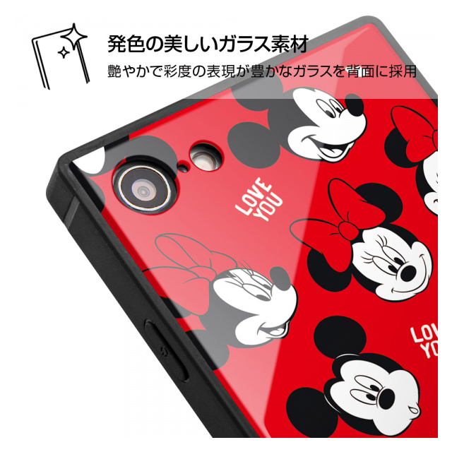 【iPhone8/7 ケース】ディズニーキャラクター/耐衝撃ガラスケース KAKU (with a smile_6)
