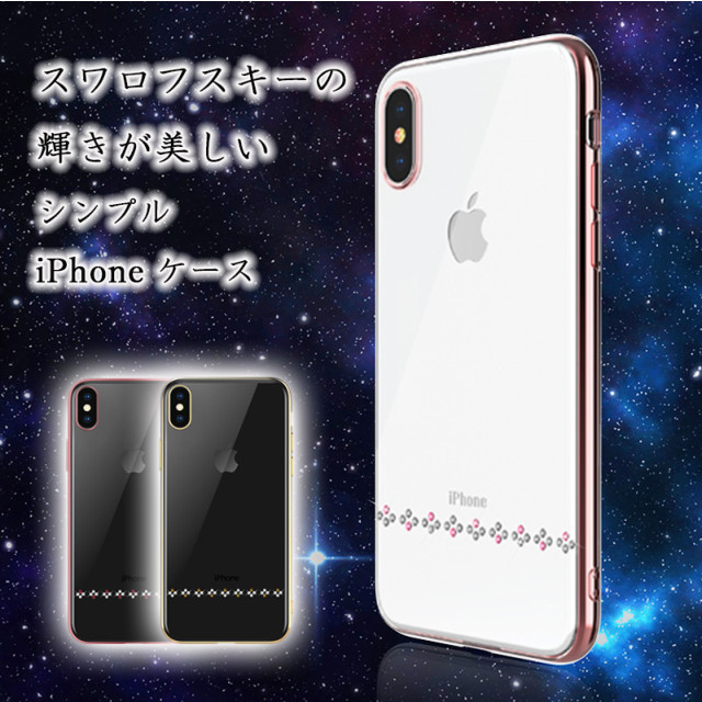【iPhoneXS/X ケース】Crystal love Case (Rose gold)サブ画像