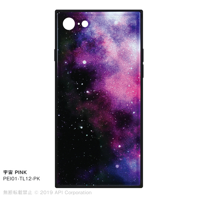 【iPhoneSE(第2世代)/8/7 ケース】TILE 宇宙 (PINK)