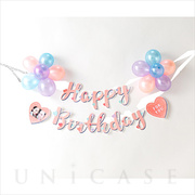BIRTHDAY BALLOON GARLAND (PASTEL)