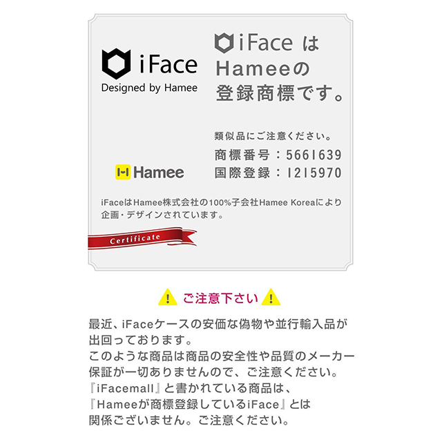 【iPhoneXS/X ケース】ミッキーマウス/90周年記念 /ディズニーキャラクターiFace First Class ケース (ミッキーマウス/集合/ホワイト)goods_nameサブ画像