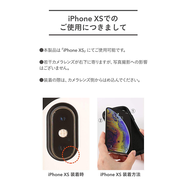 【iPhoneXS/X ケース】ミッキーマウス/90周年記念 /ディズニーキャラクターiFace First Class ケース (ミッキーマウス/ロゴ/ホワイト)