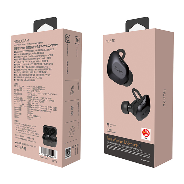 NT01AX HDSS TRUE WIRELESS STEREO EARPHONES (ブラックメタリック)