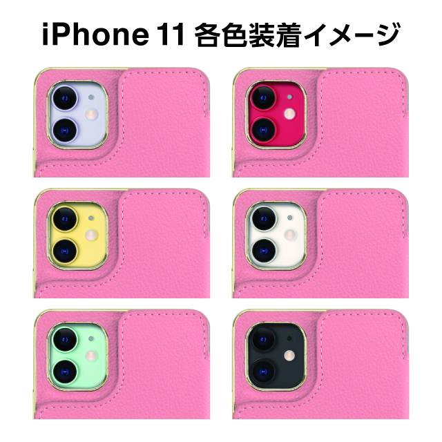 【iPhone11/XR ケース】Cross Body Case for iPhone11 (pink)サブ画像