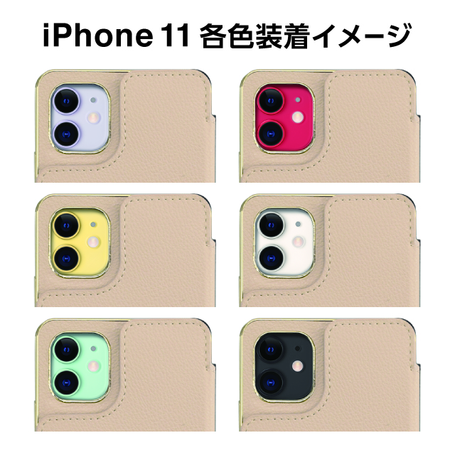 【iPhone11/XR ケース】Cross Body Case for iPhone11 (beige)