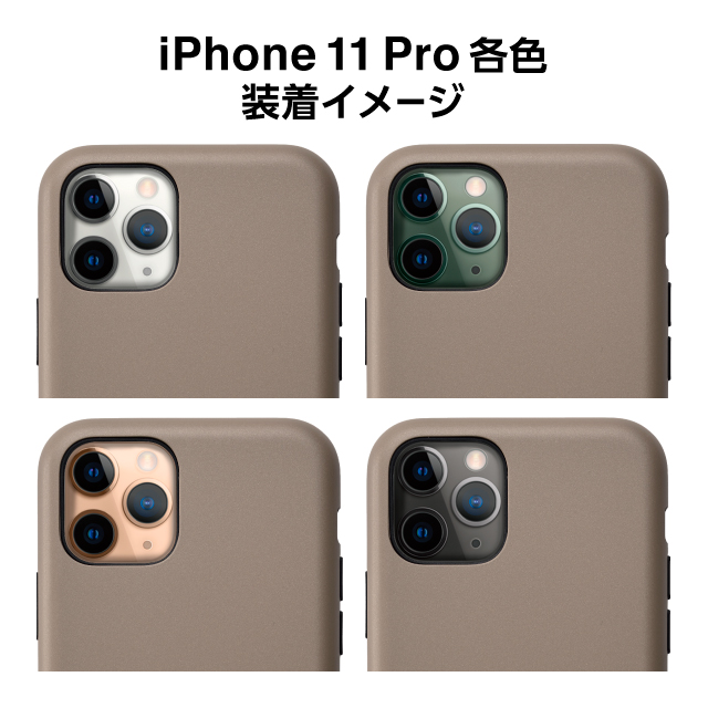 【iPhone11 Pro ケース】Smooth Touch Hybrid Case for iPhone11 Pro (beige)サブ画像