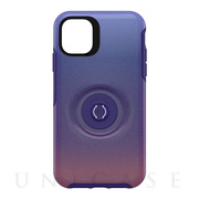 【iPhone11 ケース】Otter + Pop Symmetry (VIOLET DUSK)