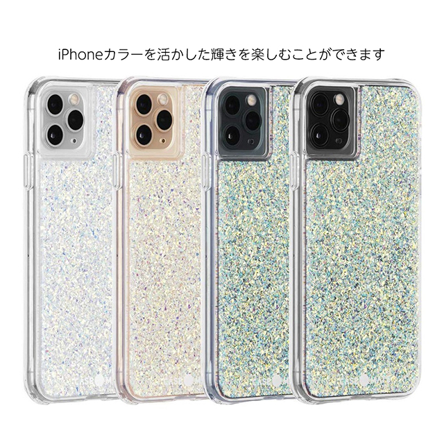【iPhone11 Pro ケース】Twinkle (Stardust)