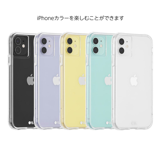 【iPhone11/XR ケース】Tough (Clear)サブ画像