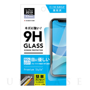 【iPhone11 Pro Max/XS Max フィルム】治具付き 液晶保護ガラス (ブルーライト低減/光沢)