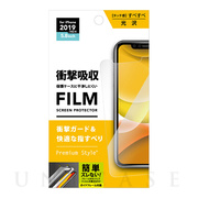 【iPhone11 Pro フィルム】液晶保護フィルム (衝撃吸収/光沢)